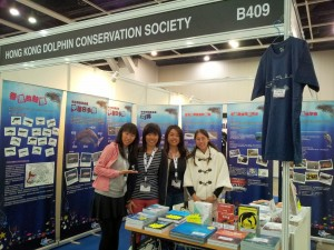 Our booth ~ Good job everyone :)