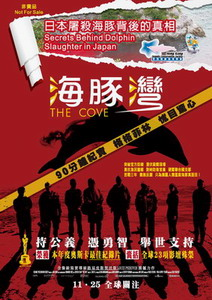 cove_booklet
